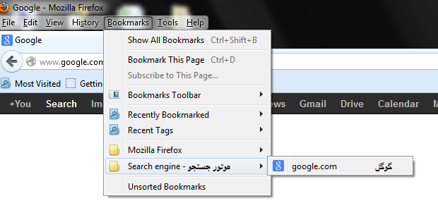 bookmark,بوکمارک
